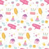 Urodzinowy bezszwowy t?o w kawaii stylu wektorze ilustracji