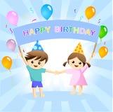 urodziny szczęśliwy royalty ilustracja