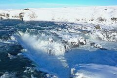 This waterfall is in Tjorsa river in South Iceland.