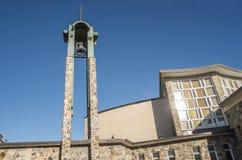 Urs de Marie-Reine-DES-CÅ de sanctuaire « photos libres de droits