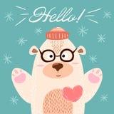 Urso branco - ilustração bonito Frutifica o coração na placa Ideia para o t-shirt da cópia ilustração stock