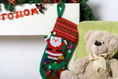 Urso de peluche em uma cadeira sob a árvore de Natal Imagem de Stock Royalty Free