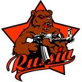 Urso do russo com Kalashnikov Fotografia de Stock Royalty Free