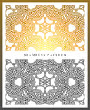 Ursprüngliches nahtloses Muster, hohe Qualität Rhythmisches Muster, basiert auf Symmetrie vektor abbildung