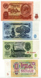 URSS 1.3.5.10 rublos de nota de banco Fotos de Stock Royalty Free