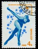 URSS 1980: Um selo impresso na URSS Fotografia de Stock