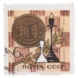 URSS - Añada, los sellos, sellos en el ajedrez Champio del mundo de las demostraciones Fotos de archivo