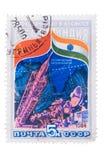 URSS - Añada, los sellos, sellos en el spac del sotrudnichistvo de las demostraciones Fotografía de archivo libre de regalías