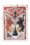 URSS - Adicione, os selos, selos na equipe ChampionshipE das mostras 6 Fotografia de Stock Royalty Free