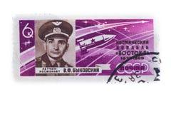 URSS - cerca de 1973: Añada, los sellos, sellos en el kosmych de las demostraciones Imagenes de archivo