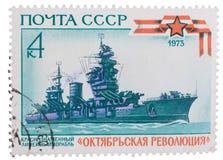 URSS - cerca de 1973: Añada, los sellos, sellos en el kra de la nave de las demostraciones Foto de archivo libre de regalías