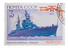 URSS - cerca de 1973: Añada, los sellos, sellos en el krasnozn de las demostraciones Fotografía de archivo libre de regalías