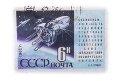 URSS - cerca de 1962: Añada, los sellos, sellos en el soviet U de las demostraciones Fotografía de archivo