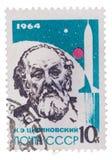 URSS - CERCA DE 1964: Um selo do cargo impresso por Rússia, retrato das mostras ilustração stock