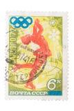 URSS - CERCA DE 1972: um selo impresso pelo patinador artística das mostras, Imagens de Stock