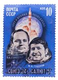 URSS - CERCA DE 1977: um selo impresso perto, retrato das mostras de Fotografia de Stock