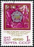 URSS - 1970: muestra la orden de la victoria, 25to aniversario de la victoria patriótica de la guerra y de la Segunda Guerra Mund Imagenes de archivo