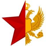 URSS-Rússia Imagem de Stock