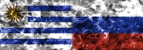 Uruguai contra a bandeira do fumo de Rússia, agrupa A, campeonato do mundo 2018 do futebol, Fotos de Stock Royalty Free