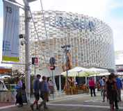 Uruguay Pavilion, Expo 2015, Milan royalty free stock images