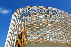 Uruguayan pavilion in Expo 2015, Milan Stock Images