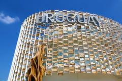 Uruguayan pavilion in Expo 2015, Milan. External facade of uruguayan pavilion in Expo 2015, Milan Stock Images