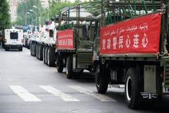 Urumqi Militarny spotkanie o terroryzmu Fotografia Royalty Free