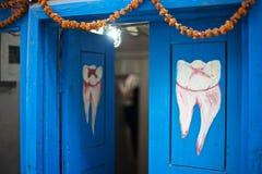 urząd jest dentystą Obrazy Royalty Free