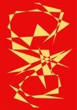 urządzenia przedstawionego tła abstrakcyjne Obraz Royalty Free