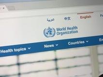 Urzędnika homepage światowa organizacja zdrowia obraz stock