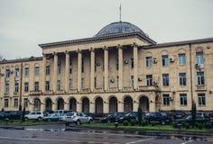 Urząd Miasta Gori miasteczko Zdjęcie Stock