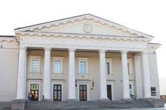 Urząd Miasta Vilnius, Lithuania Obraz Royalty Free