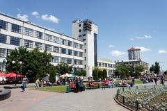 Urząd pocztowy blisko staci kolejowej w Kharkiv Obrazy Stock