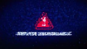 Usługowa Niedostępna teksta Cyfrowego hałasu drgania usterki wykoślawienia skutka błędu pętli animacja ilustracja wektor