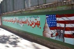 US Embassy in Tehran. Graffiti at the former US embassy in Tehran Royalty Free Stock Image