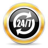 Usługowa ikona Fotografia Stock