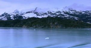 USA, Alaska, Nationalpark Glacier Bays, Weltnat?rliches Erbe stock footage