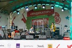Usadba Jazz Festival Royalty Free Stock Photos