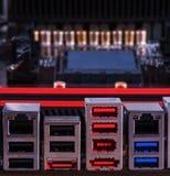 USB-Porte Lizenzfreies Stockfoto