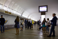Uschod metro station Royalty Free Stock Photography