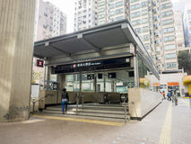 Uscita B2 - l'estensione della stazione di MTR HKU della linea dell'isola al distretto occidentale, Hong Kong Fotografia Stock