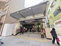 Uscita B1 - l'estensione della stazione di MTR HKU della linea dell'isola al distretto occidentale, Hong Kong Fotografia Stock Libera da Diritti