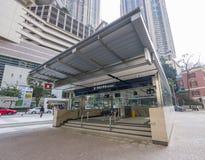 Uscita C2 - l'estensione della stazione di MTR HKU della linea dell'isola al distretto occidentale, Hong Kong Fotografie Stock Libere da Diritti