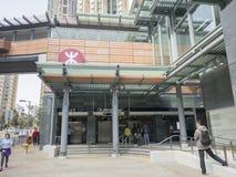 Uscita C1 - l'estensione della stazione di MTR HKU della linea dell'isola al distretto occidentale, Hong Kong Immagini Stock Libere da Diritti