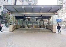 Uscita C2 - l'estensione della stazione di MTR HKU della linea dell'isola al distretto occidentale, Hong Kong Fotografia Stock