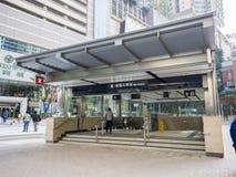 Uscita C2 - l'estensione di HKU della linea dell'isola al distretto occidentale, Hong Kong Fotografia Stock Libera da Diritti