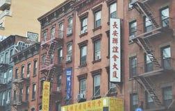 Uscita di sicurezza delle costruzioni di appartamento dell'appartamento di New York Chinatown del Lower East Side vecchia immagine stock