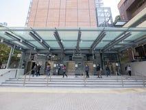 Uscita A1 - l'estensione della stazione di MTR HKU della linea dell'isola al distretto occidentale, Hong Kong Immagini Stock