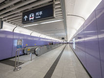 Uscita A2 - l'estensione della stazione di MTR Sai Ying Pun della linea dell'isola al distretto occidentale, Hong Kong Fotografia Stock