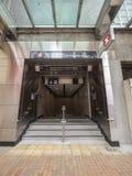 Uscita A2 - l'estensione della stazione di MTR Sai Ying Pun della linea dell'isola al distretto occidentale, Hong Kong Immagine Stock Libera da Diritti